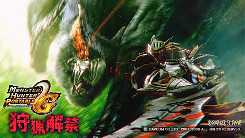 monster-hunter-forum Index du Forum