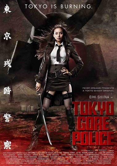 Poster de Tokyo Gore Police