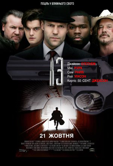 Ver 13 (2010) online