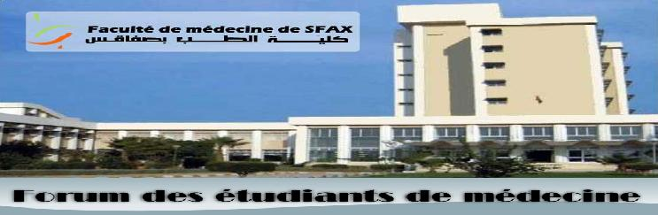 medecine-sfax Index du Forum