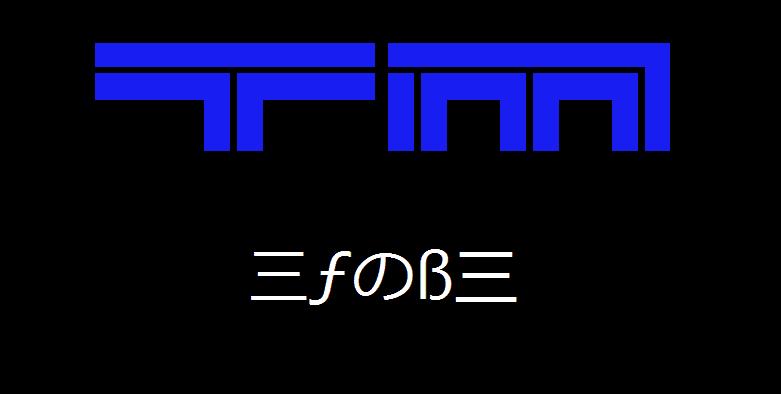 FDB Team Index du Forum