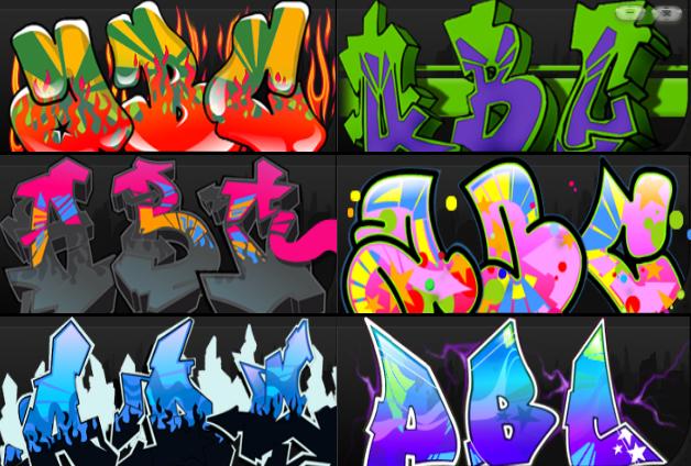 letras de graffiti. letras de graffiti. lmalave